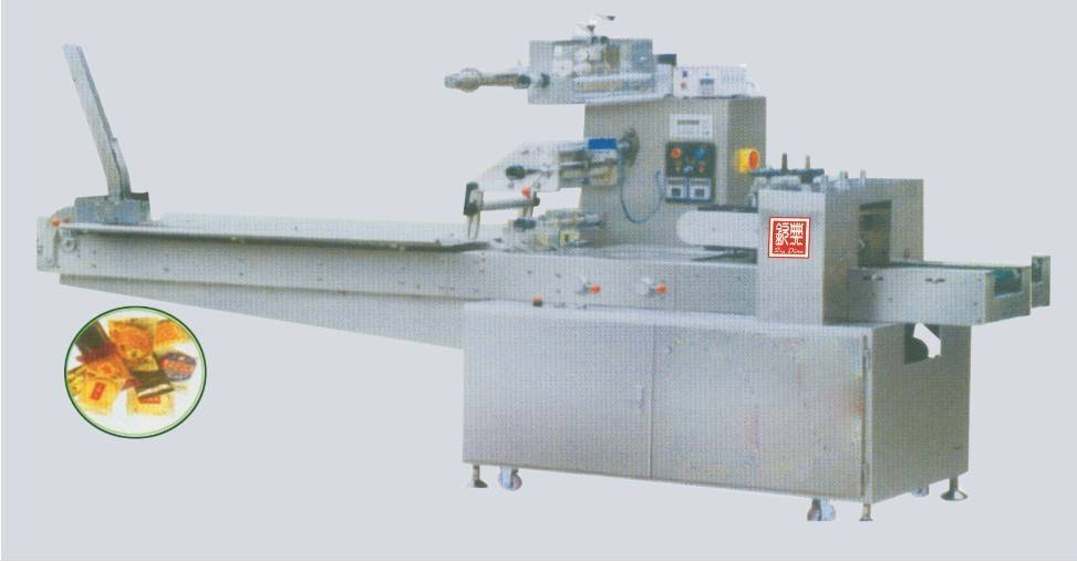 automatic medicine packing machine