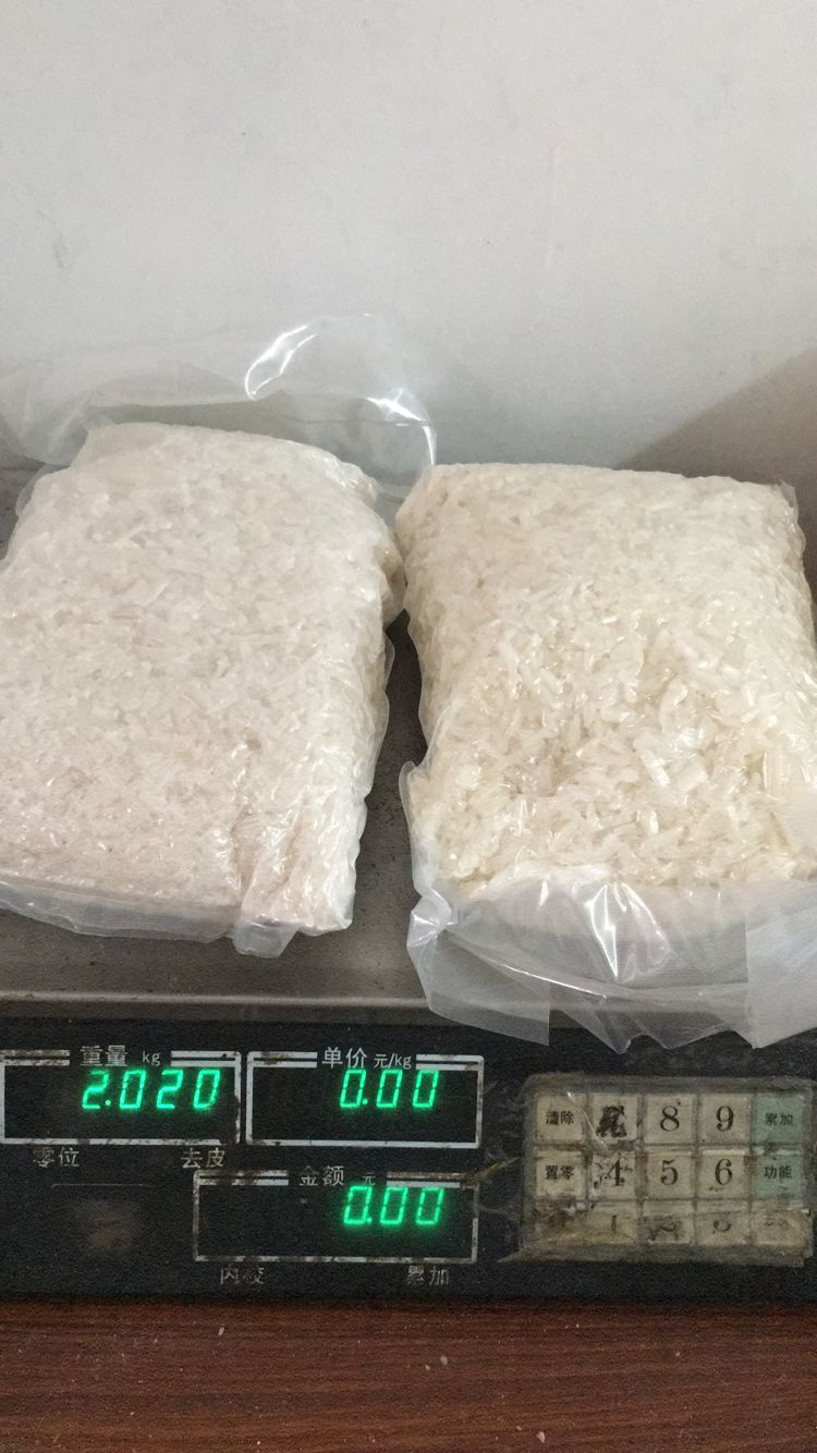 4cdc 4cec cdc cec emc bmc high quality rice shape and needle crystals