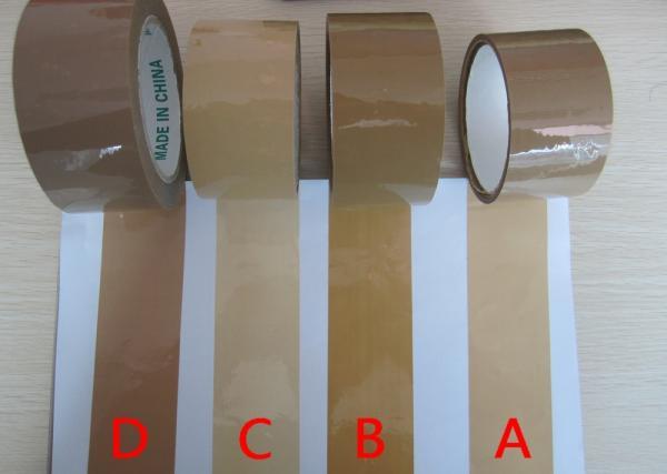 Brown Tape JUMBO ROLL