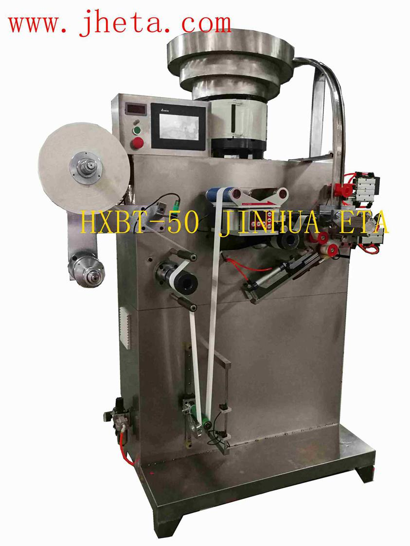 medical adhesive plaster winding machine