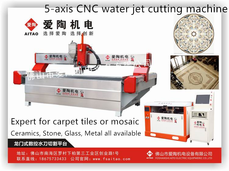 5-axis CNC water jet cutting machine AT2015W