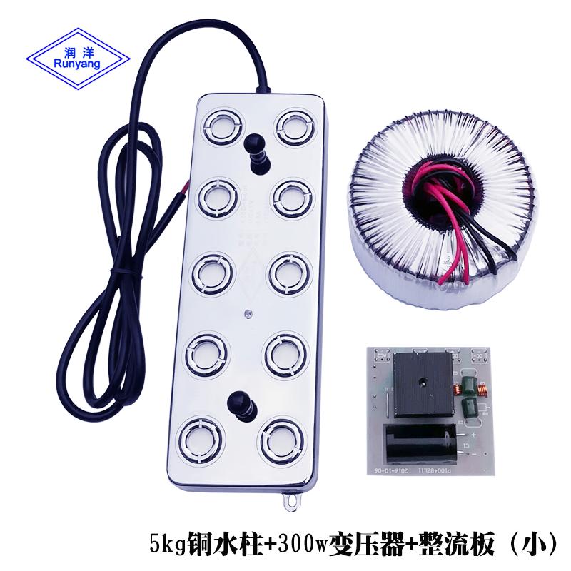 10 head ultrasonic mist maker