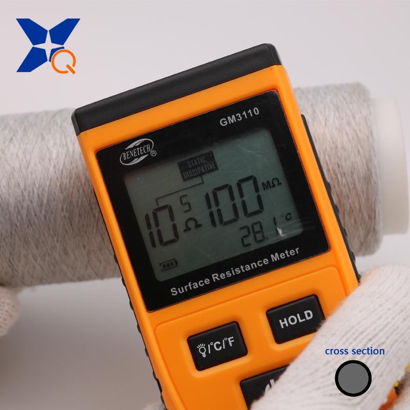 XT11840 Carbon conductive nylon filaments 20D/3F twist with 200D DTY PL filaments for ESD garments