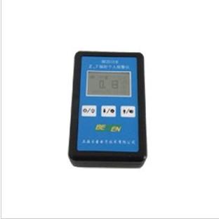 Radiation Detector (BS2010)