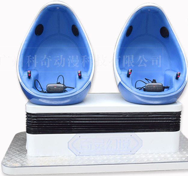 VR 9D Double egg Theater