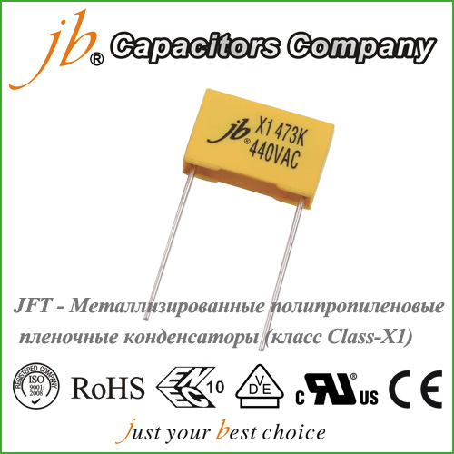 JFT--Metallized Polypropylene Film AC Capacitor Class-X1