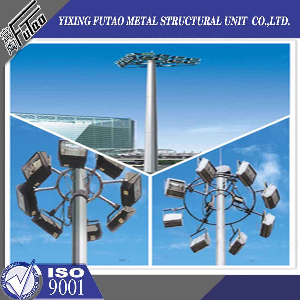 galvanized auto lifting high mast lighting pole