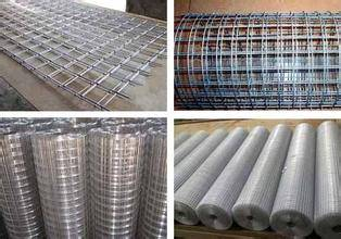 High quanlity welded wire mesh with competitive price