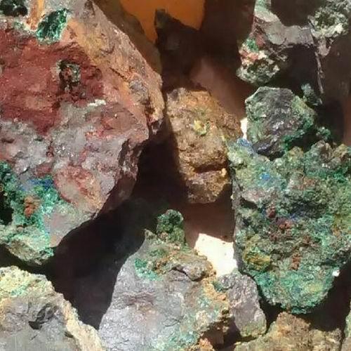 Copper Ore, Copper Concentrate.