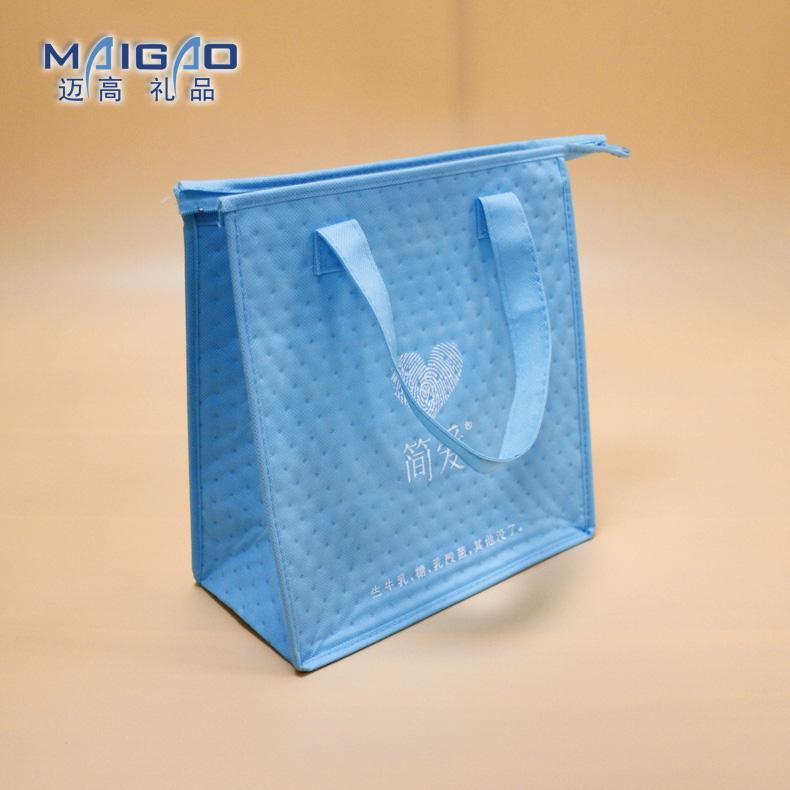Thermal bag picnic cooler bags