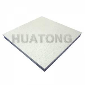 Huantong Aluminum Floor - BLIND PANEL