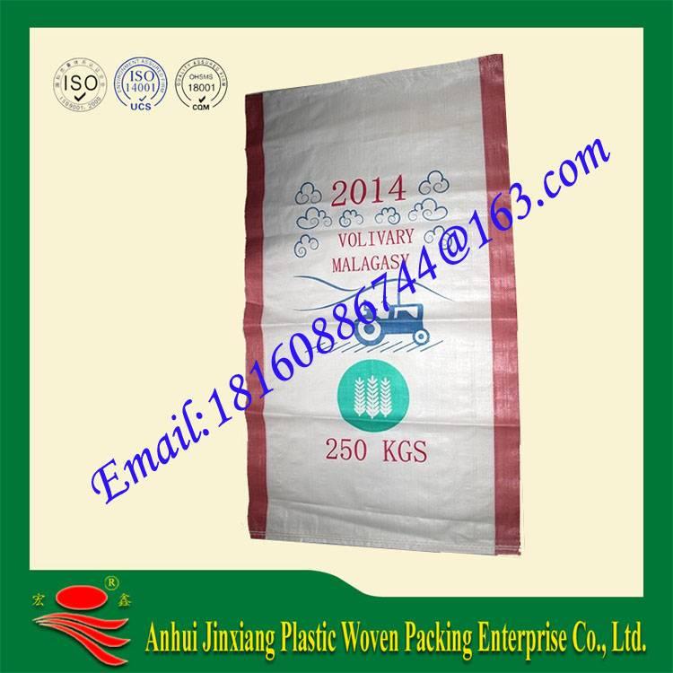 25kg Flour pp woven Sack