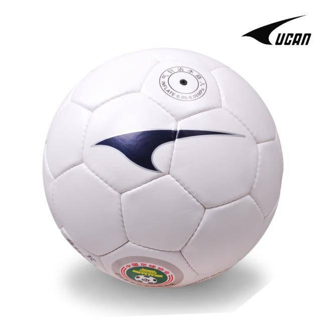 UCAN sharp grams buys professional ball