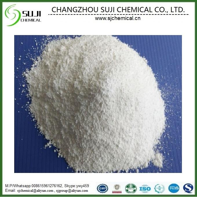 Food Preservative Benzoic Acid Sodium Salt Sodium Benzoate, CAS: 532-32-1