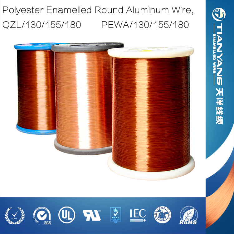 CLASS 155 ENAMELLED ALUMINUM ROUND WIRE