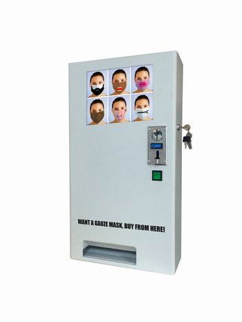 Vending machine for gauze mask