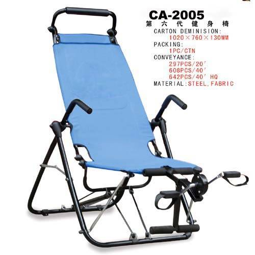 ab lounge chair