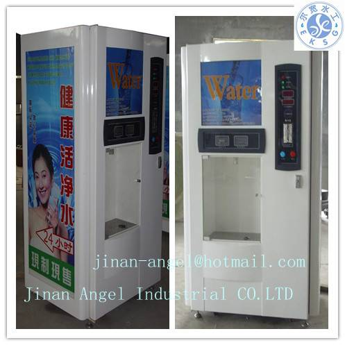 full auto water vending machine with IC card and coin operation