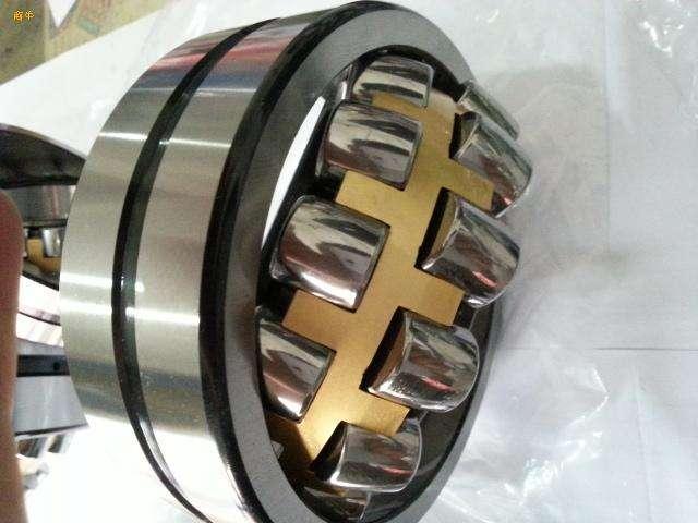 bearing manufacturing machinery Self-aligning Ball Bearings