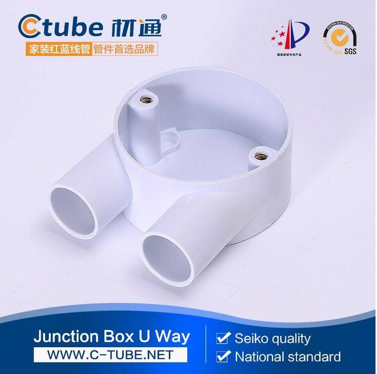 PVC 2 way U type cable junction boxes circular box for electrical