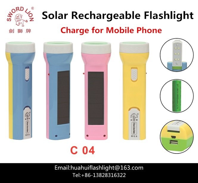 Factory Direct Sale Sword Lion Brand Solar Rechargeable LED Flashlight Torch Can Charge for Mobile