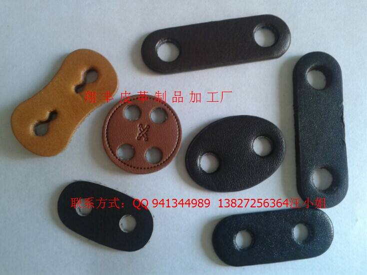 Leather buttons, leather buckle, pig nose buckle, leather h clasp, day word buckle