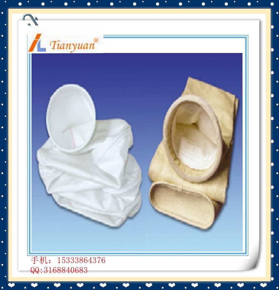 needle felt material P84 nomex filter bag for bag filter