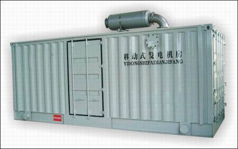 Container Power Station Series