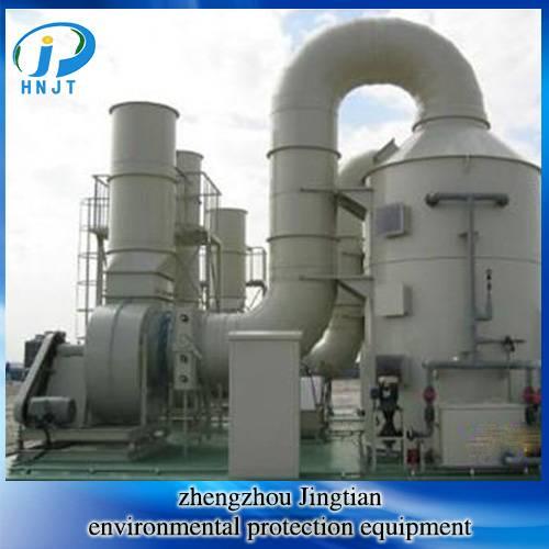 Horizontal electrostatic precipitator