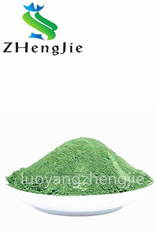 Compound Chemical Chromium Oxide Chrome Oxide Green