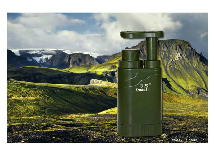 Outdoor Multifunctioal Portable Water Filter