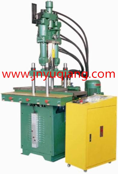 YQ-125g plastic Double Slide injection machine