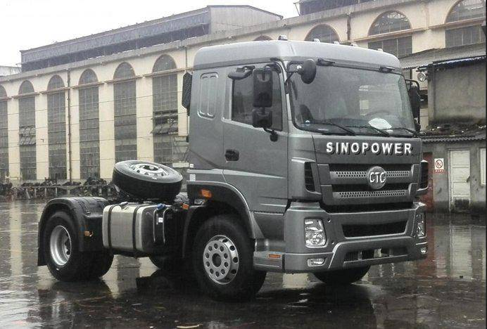 China truck CTC SINOPOWER 4x2 gray tractors for sale