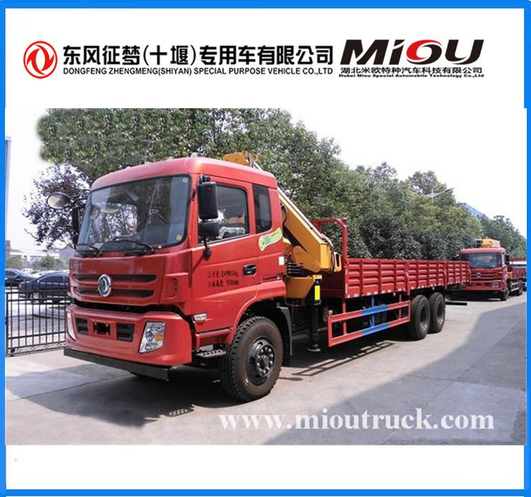 dongfeng 6x4 folding type truck crane 12ton for sale