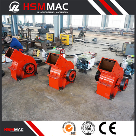 HSM Easy to Use Glass Hammer Crusher For Production Line Whatsapp18838982793