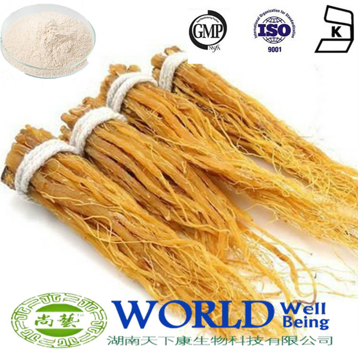 Ginseng Root Extract Powder With UV 4%-80% Ginsenoside