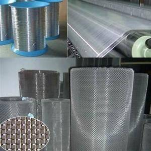 best price 201 304 316 430 stainless steel wire mesh/stainless steel woven mesh