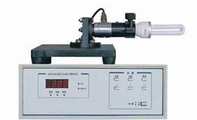 Lamp holder torque tester