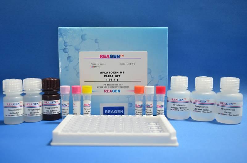 Clenbuterol ELISA Test Kit