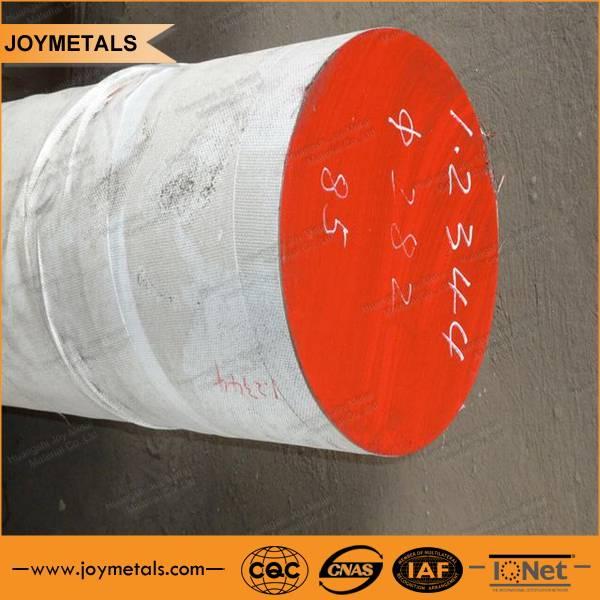 Hot Rolled Steel H13/SKD61 Tool Steel Bar Suppliers