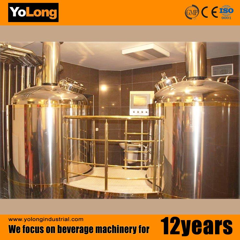 High quality beer brewing machine with nice price introduction