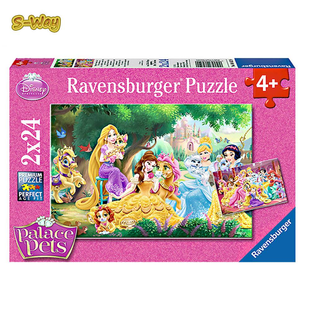 Paper jigsaw puzzles children games made in China