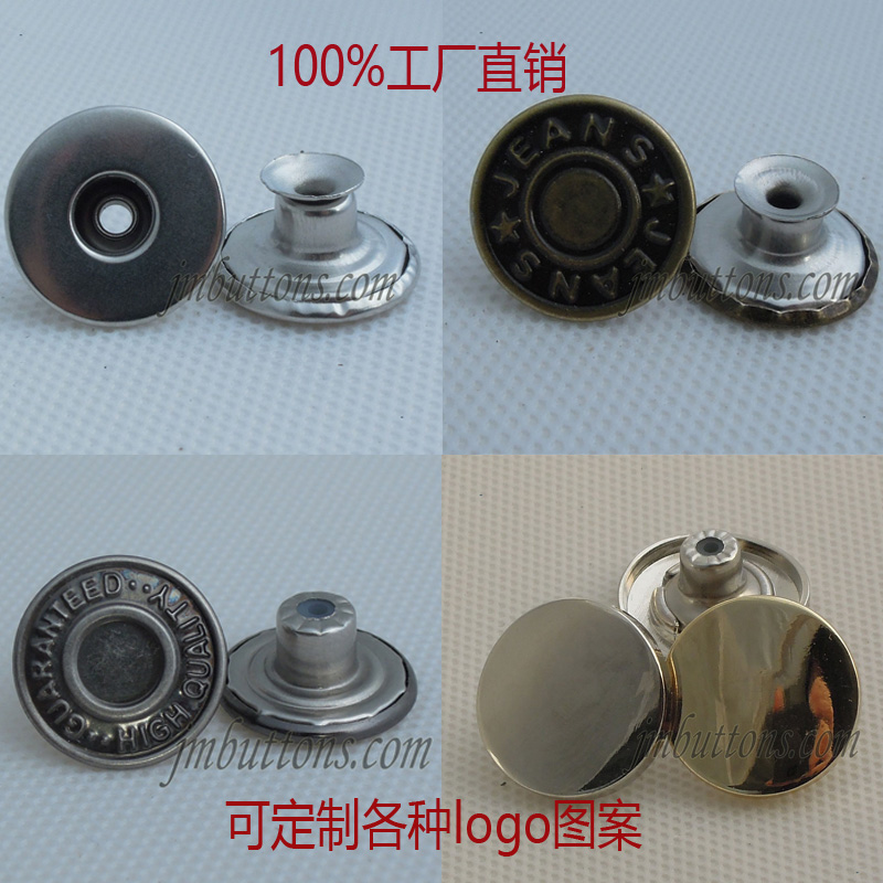 Custom brand brass jeans black antique copper button for accessories parts