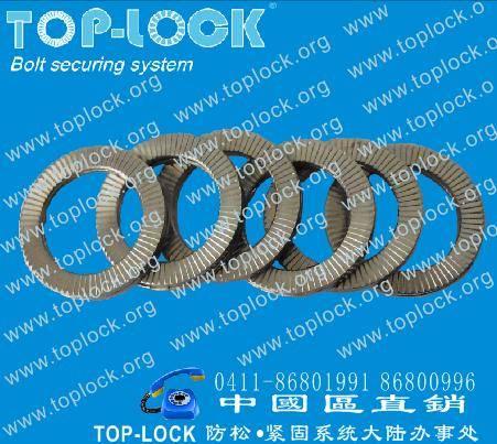 top-lock washer