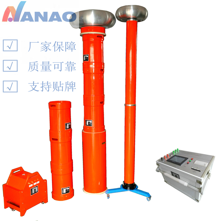 NADXZ substation electrical equipment AC voltage withstand resonance testing device