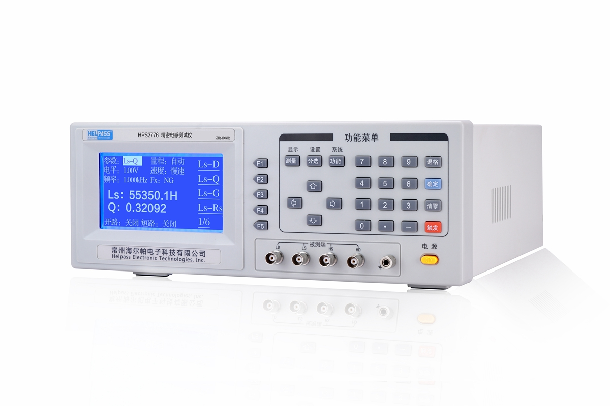 HPS2776 0.05% accuracy high precision inductance meter