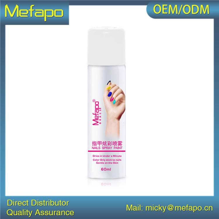 spray gel polish 60ml,private label gel nail polish OEM