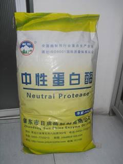 Nuetral Protease