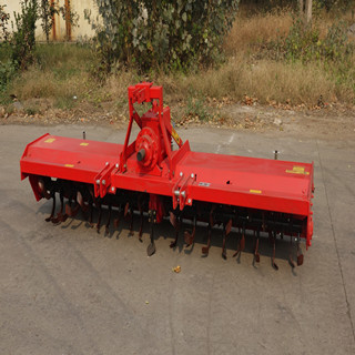 rotary cultivator