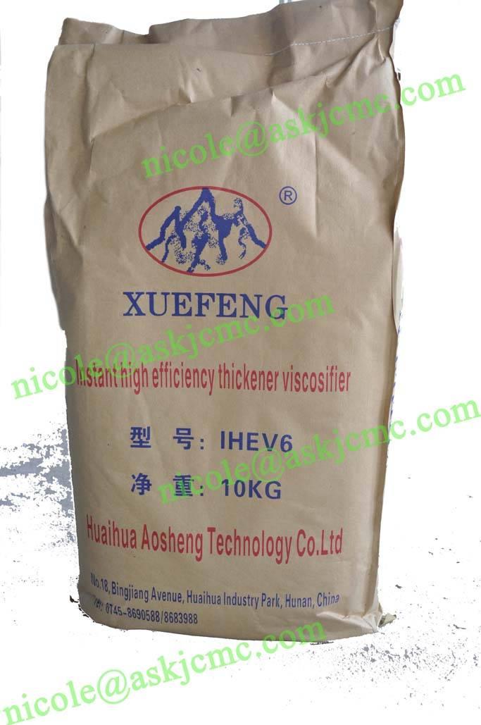 Mining Grade Carboxymethyl cellulose